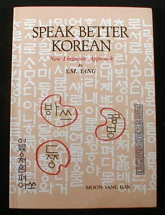 Image for Speak Better Korean:  New Linguistic Approach