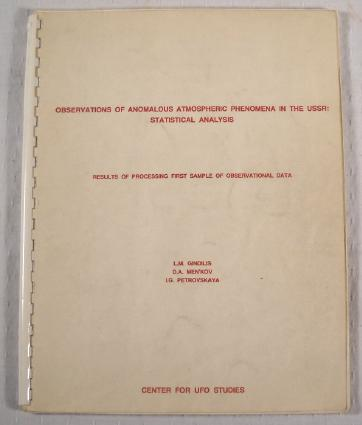 Image for Observations of Anomalous Atmospheric Phenomena in the USSR: Statistical Analysis