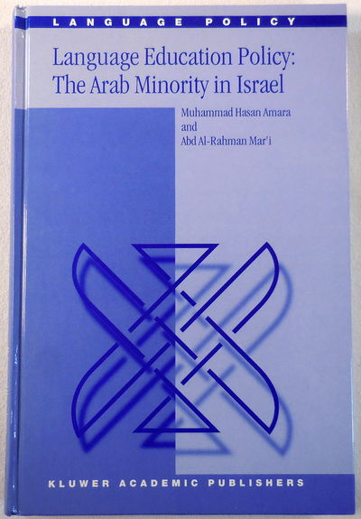 Image for Language Education Policy: The Arab Minority in Israel (Language Policy)