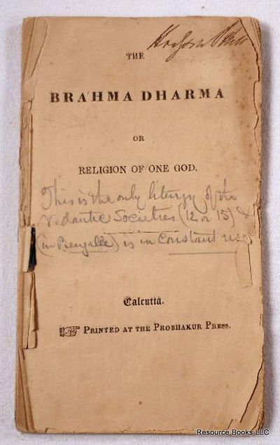 Image for The Brahma Dharma or Religion of One God
